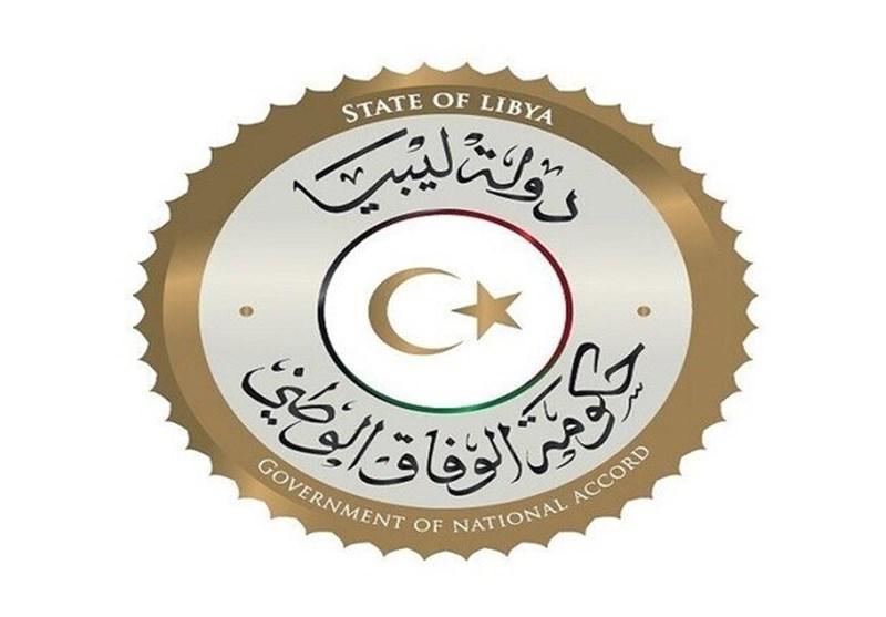 سفارت لیبی در قاهره تعطیل شد