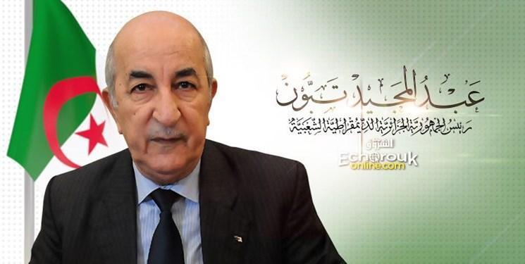 رئیس جمهور جدید الجزائر کیست؟