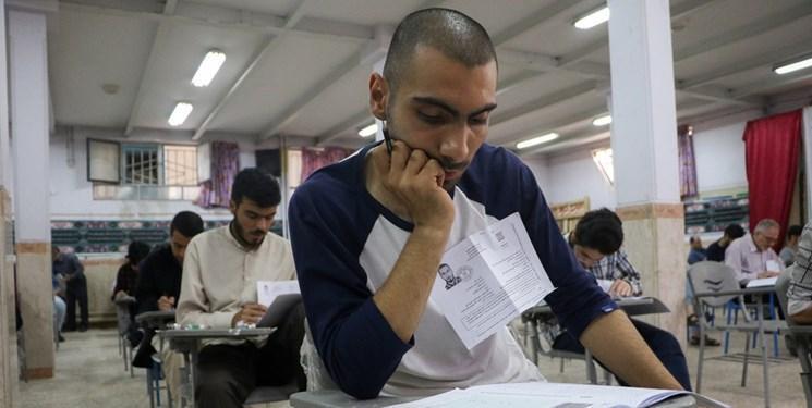 فردا آخرین مهلت آزمون کارشناسی ارشد، آمار ثبت نام