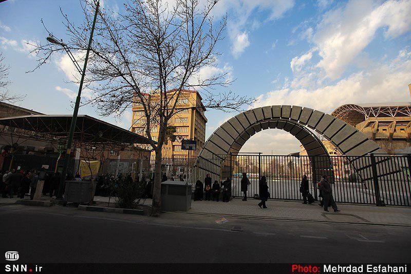پژوهشگران دانشگاه امیرکبیر گرنت مالی بلاعوض دریافت می کنند