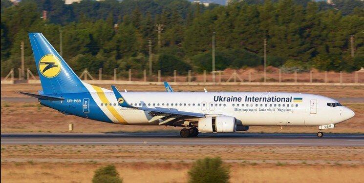 جزئیات جدید از سقوط بوئینگ 737 پس از پرواز از فرودگاه امام ، مسافران تهران - کیف قربانی بوئینگ شدند