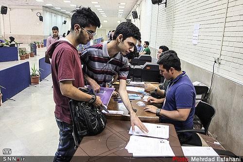 مهلت ثبت نام نقل و انتقال دانشگاه آزاد امروز 6 دی ماه به سرانجام می رسد