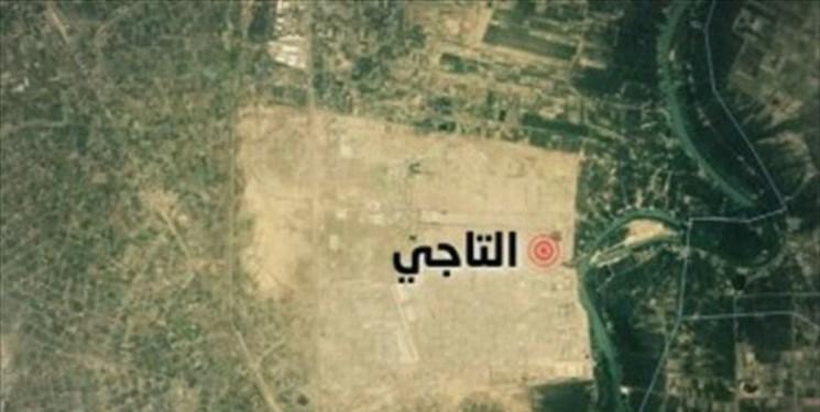 شلیک 5 راکت به سمت پایگاه التاجی در شمال بغداد