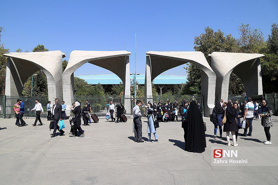 15 دستگاه برجسته نگار هوشمند همراه ویژه دانشجویان روشندل در دانشگاه تهران توزیع شد