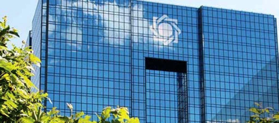 کاهش 19 درصدی بدهی بانک ها به بانک مرکزی، خصوصی ها منظم شدند