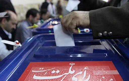 آغاز انتخابات مجلس شورای اسلامی و خبرگان رهبری در سراسر کشور