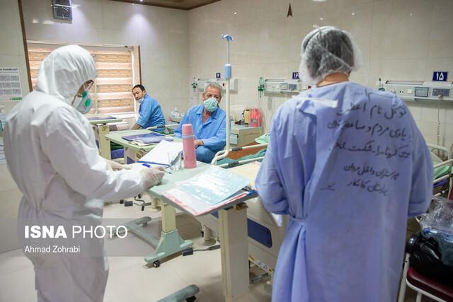 تایید بیماری 18 نفر دیگر در فارس، زنگ خطر به صدا درآمده است