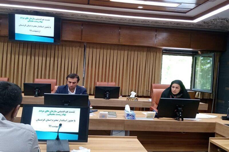 خبرنگاران 34 هکتار از مناطق تحت مدیریت محیط زیست کردستان برطرف تصرف شد