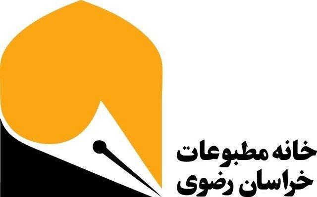نتایج انتخابات هیئت مدیره و بازرسان خانه مطبوعات مشخص شد