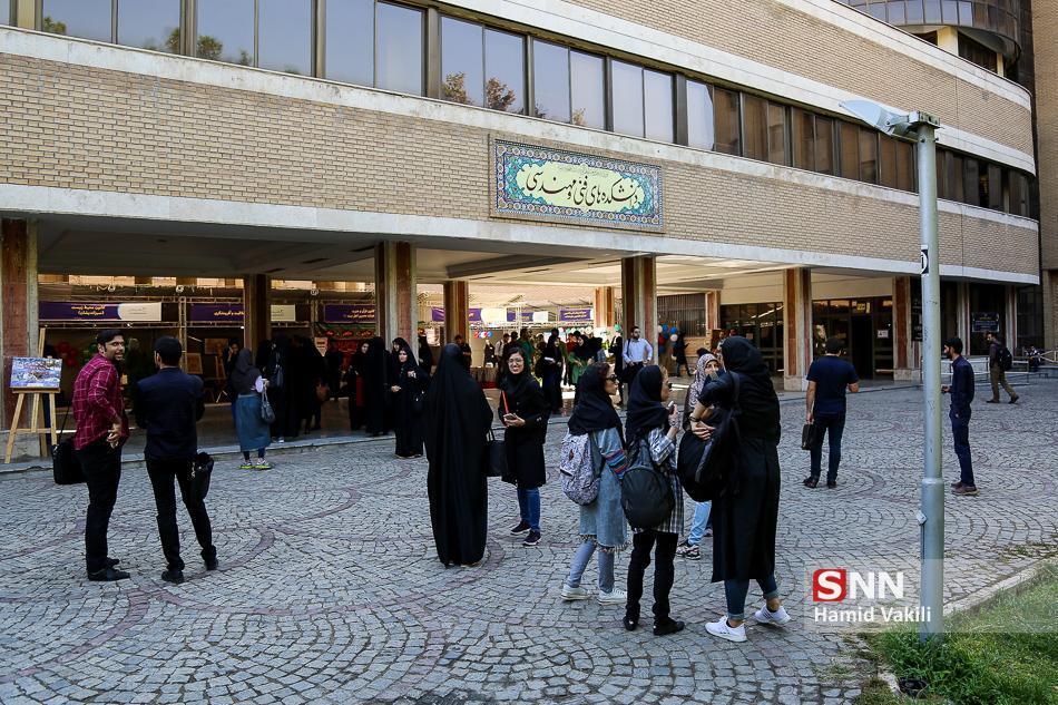 زمان برگزاری کلاس های لغو شده دانشگاه سمنان اعلام شد