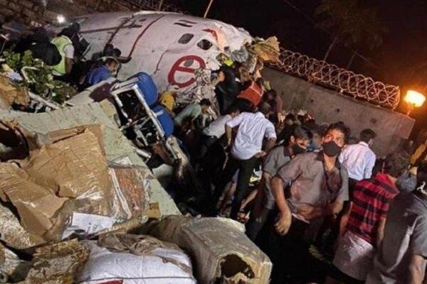 جعبه سیاه هواپیمای ساقط شده هند پیدا شد