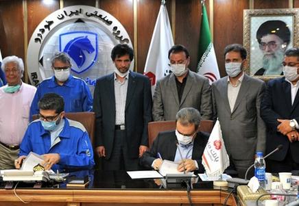 تفاهم نامه همکاری ایران خودرو با بانک ملت ، کاهش ارزبری 153 میلیون یورویی