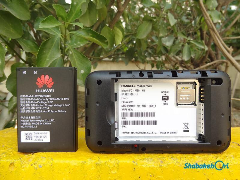 آیا مودم های همراه وقتی شارژ باتری کمی دارند؛ سیگنال های ضعیف تری دریافت و ارسال می کنند که باعث کندی سرعت اینترنت می شود؟