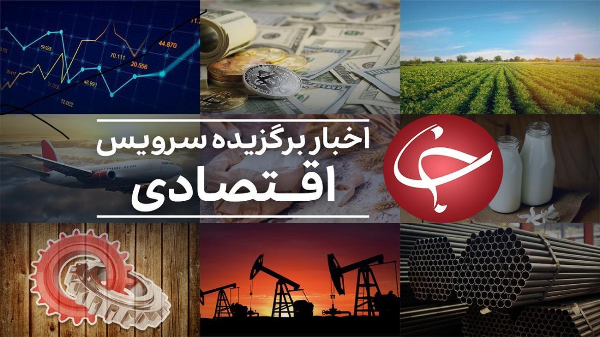خبر خوش وزیر نیرو برای مشترکان خوش مصرف، سرمایه گذاری 4.7 میلیارد یورو در سه طرح بزرگ نفتی