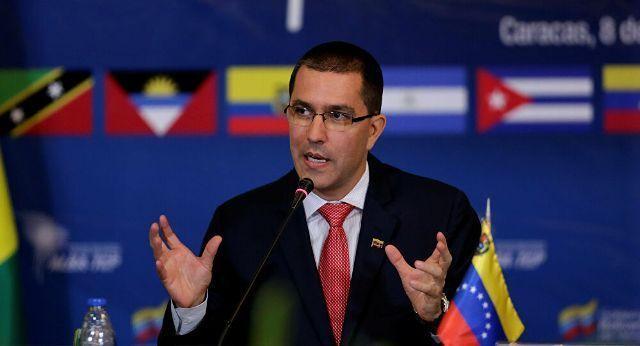 ونزوئلا: تحریم های آمریکا علیه دیوان کیفری بین المللی غیرقانونی است