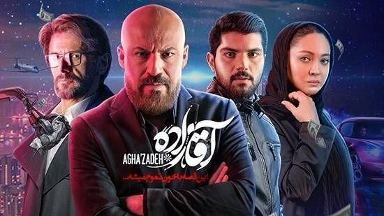 دانلود سریال های ایرانی جدید در پلی استپ