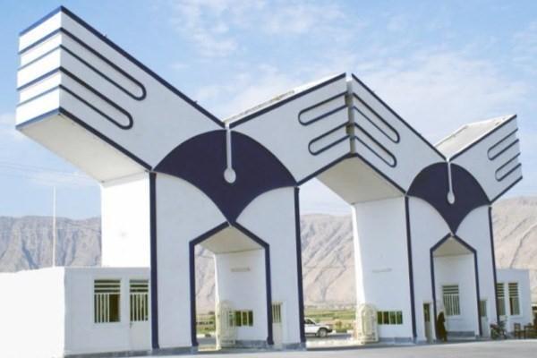 چگونگی پذیرش دانشجو در رشته های مهارتی دانشگاه آزاد اسلامی