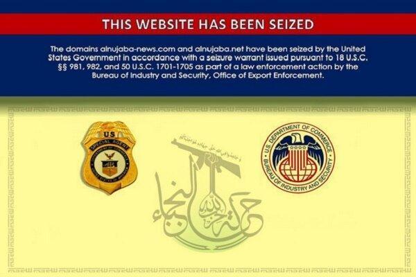پشت پرده حمله سایبری دولت آمریکا به جنبش نجباء عراق