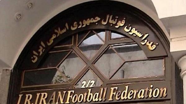اعلام رای کمیته انضباطی فدراسیون فوتبال