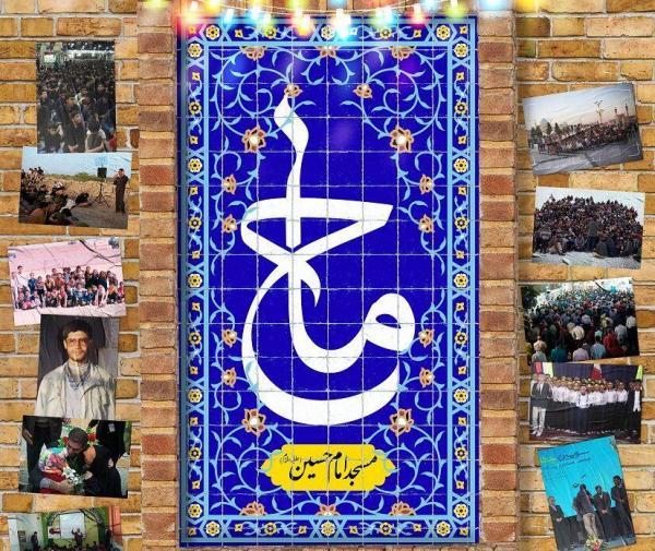 خبرنگاران شروع اکران آنلاین مستند ماح از چهارشنبه