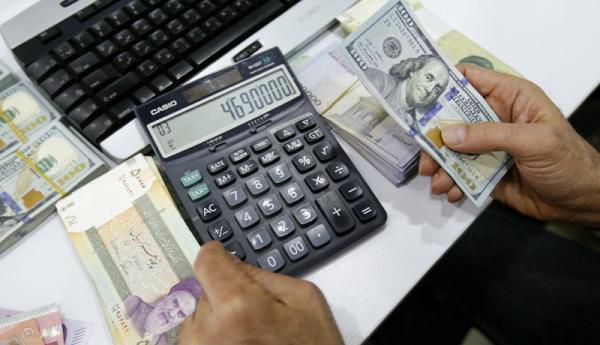 گزارش معاملات جدید مربوط به عملیات بازار باز
