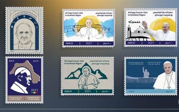 چاپ تمبر یادبود سفر پاپ به کردستان عراق (