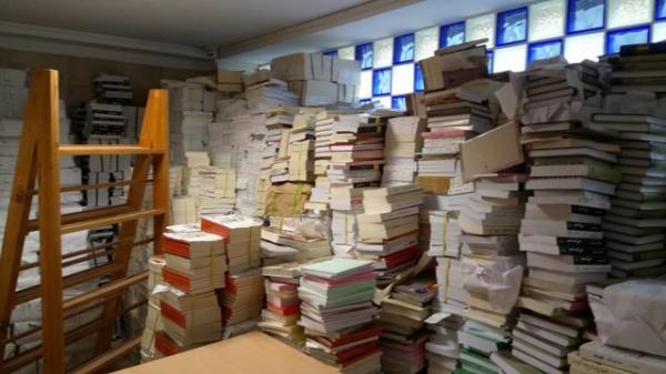 کشف یک واحد صنفی چاپ دیجیتال کتاب به شکل غیرقانونی