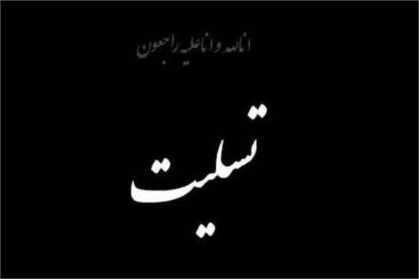 گوینده خبر رادیو و تلویزیون دار فانی را وداع گفت