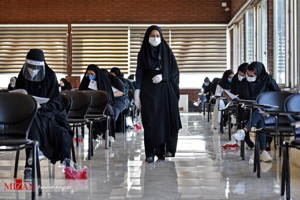 ابتلای 128 داوطلب کنکور سراسری به ویروس کرونا