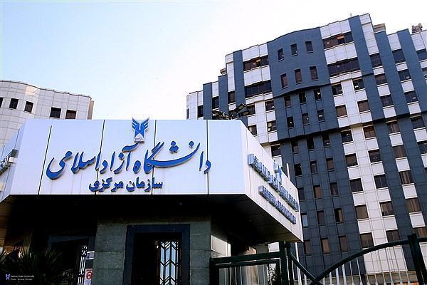ترم تازه تحصیلی در دانشگاه آزاد اسلامی چگونه خواهد بود؟